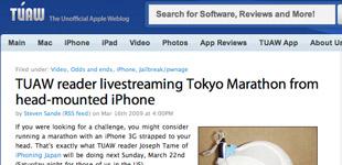 Press Coverage: Tokyo Quarter Marathon 2009