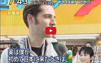 【テレビ】 Zip: ズームイン!!サタデー