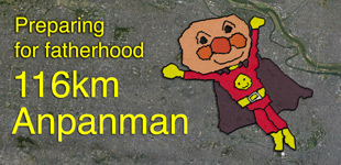 The Art of Running: 116km Anpanman – Preparing for Fatherhood