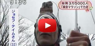[TV] Fuji TV: Tokyo Marathon 2010