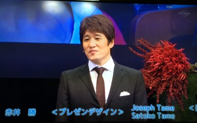Work behind the scenes: TV Tokyo's series on Japan's ODA Program