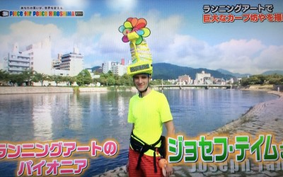 TV: Collaboration with NTV for Running Art Series