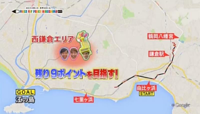 NTV-Runing-Art-Kamakura--2016-07-06-12.17.24