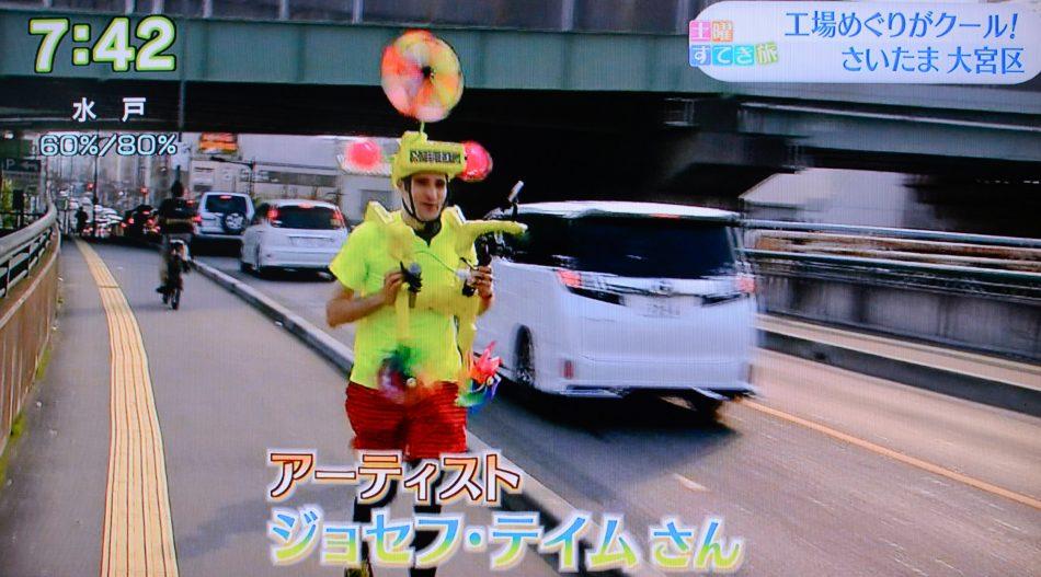 Joseph on NHK
